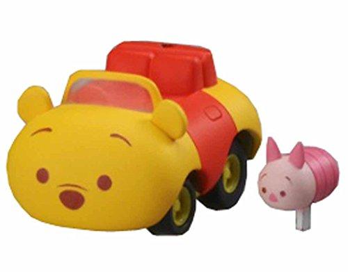 pooh car