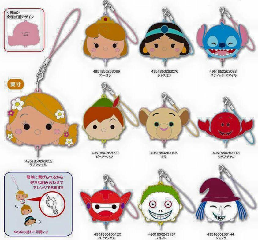 It's just a picture of Trust Tsum Tsum Characters Names