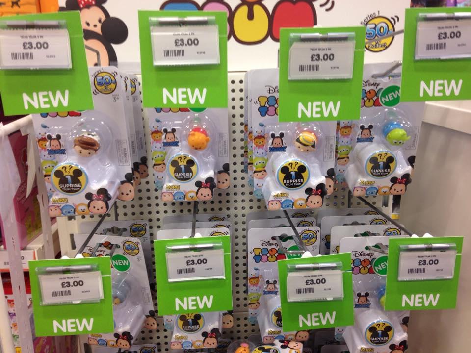 Toys N Joys Website : New squishies uk website