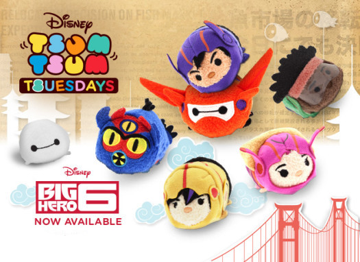 b125283ad7a Big Hero 6 and Cinderella Tsum Tsums Released at Target Stores ...