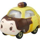 New Beast, Belle, Ariel and Rapunzel Tsum Tsum Die-cast by Tomy Coming Soon!