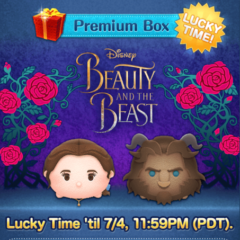 New: Beauty and the Beast Update in the Disney Tsum Tsum App!