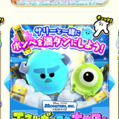 Update in the Disney Tsum Tsum Land Japan App!