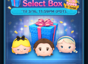 New Select Box Update in the Disney Tsum Tsum App!