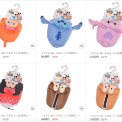 New Tsum Tsum Costumes Released in Japan!