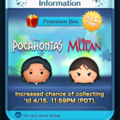 Pocahontas and Mulan Tsum Tsum now in the Disney Tsum Tsum App!