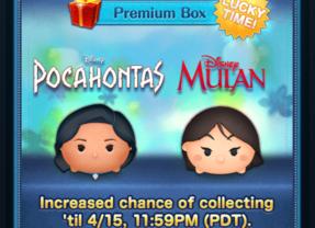 Pocahontas and Mulan Tsum Tsum now in the Disney Tsum Tsum App!