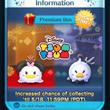 Kimono Daisy and Ninja Donald Tsum Tsum now in the Disney Tsum Tsum App!