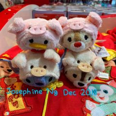 New Chinese New Year Donald, Stitch and Chip & Dale Tsum Tsums Released at Hong Kong Disneyland!