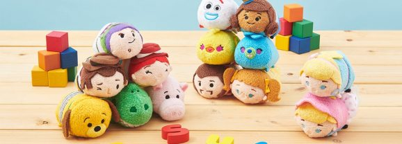 New Toys Story 4 Tsum Tsum Collection Coming Soon! Collection includes 14 Tsum Tsums!