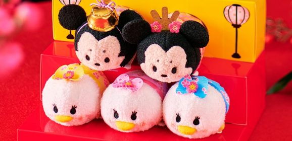 New Doll Festival Tsum Tsum Set Coming Soon and Features Daisy's Nieces April, May and June!
