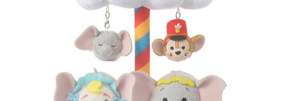 New Dumbo Tsum Tsum set Coming Soon!